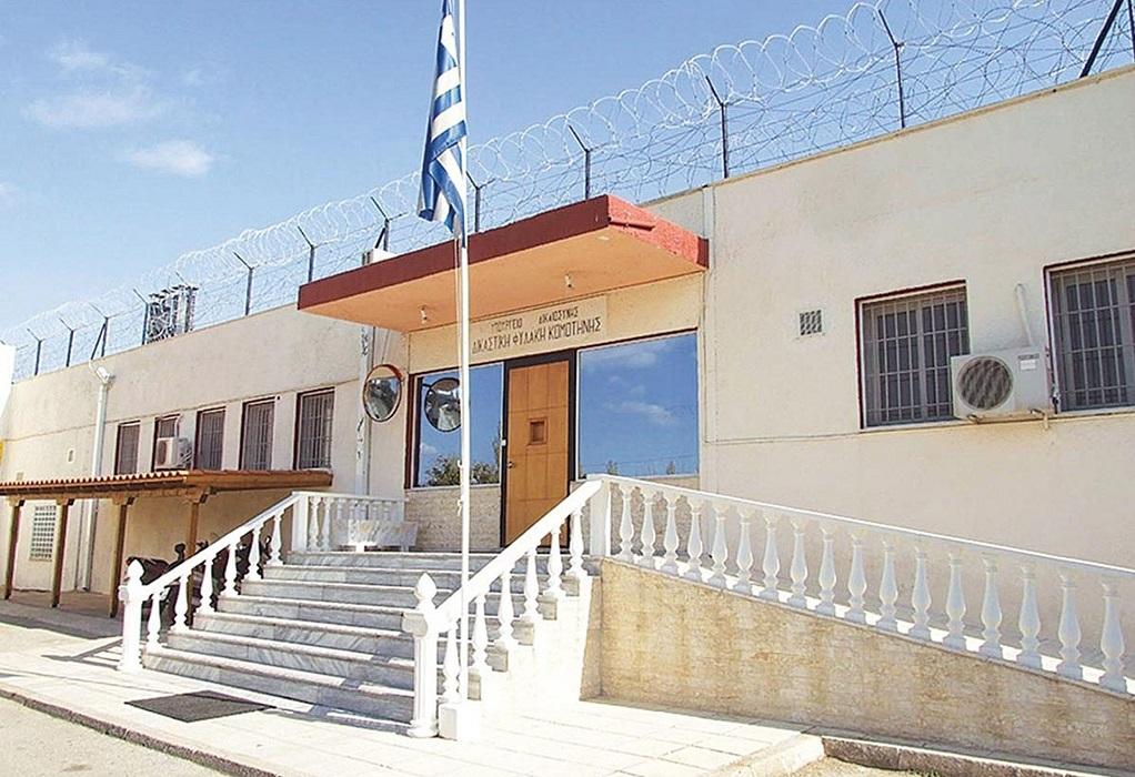 Φυλακές Κομοτηνής: Κρατούμενοι παρασκεύαζαν αλκοόλ!