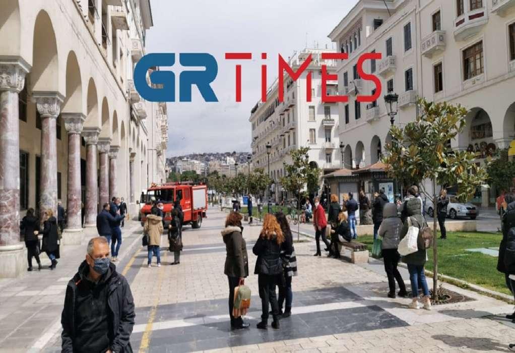 Θεσσαλονίκη: Συναγερμός για φωτιά στο ΙΚΑ Αριστοτέλους (ΦΩΤΟ-VIDEO)