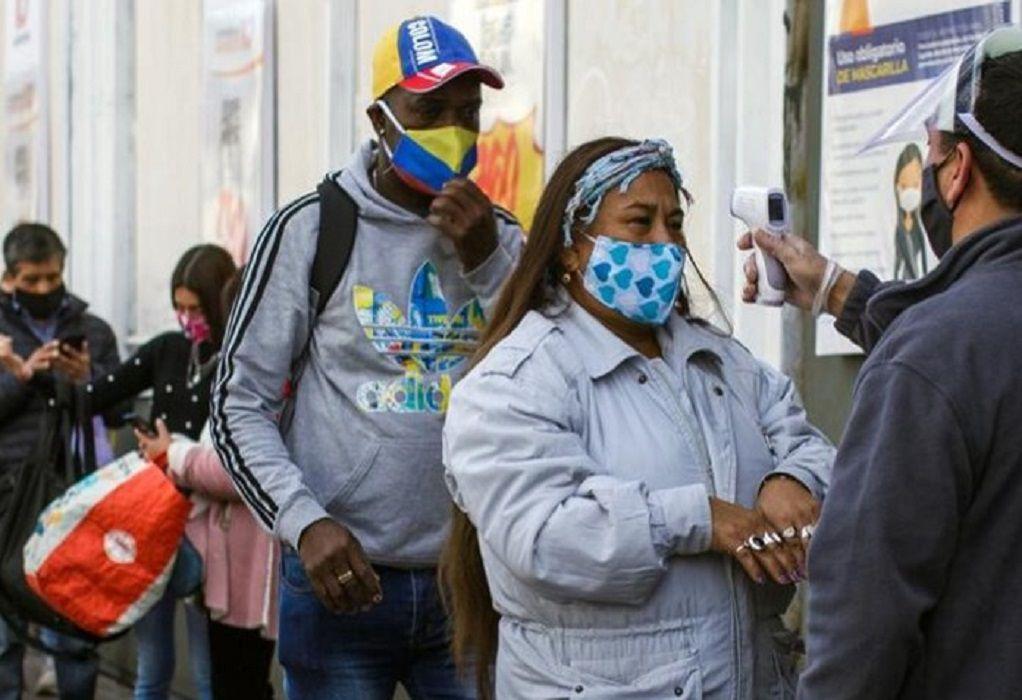 Χιλή-Covid-19: Ξεπέρασαν τους 25.000 οι θάνατοι