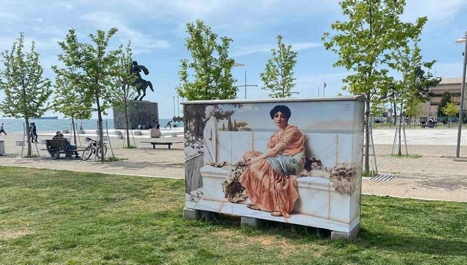 Θεσσαλονίκη: Ο Δήμος μετατρέπει σε έργα τέχνης τα ΚΑΦΑΟ (ΦΩΤΟ)