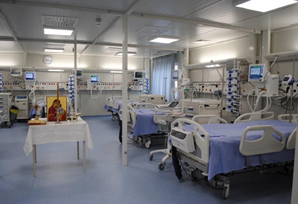 ΑΔΜΗΕ ΑΕ: Δωρεά για λειτουργία 18 κλινών ΜΕΘ στο Παπανικολάου