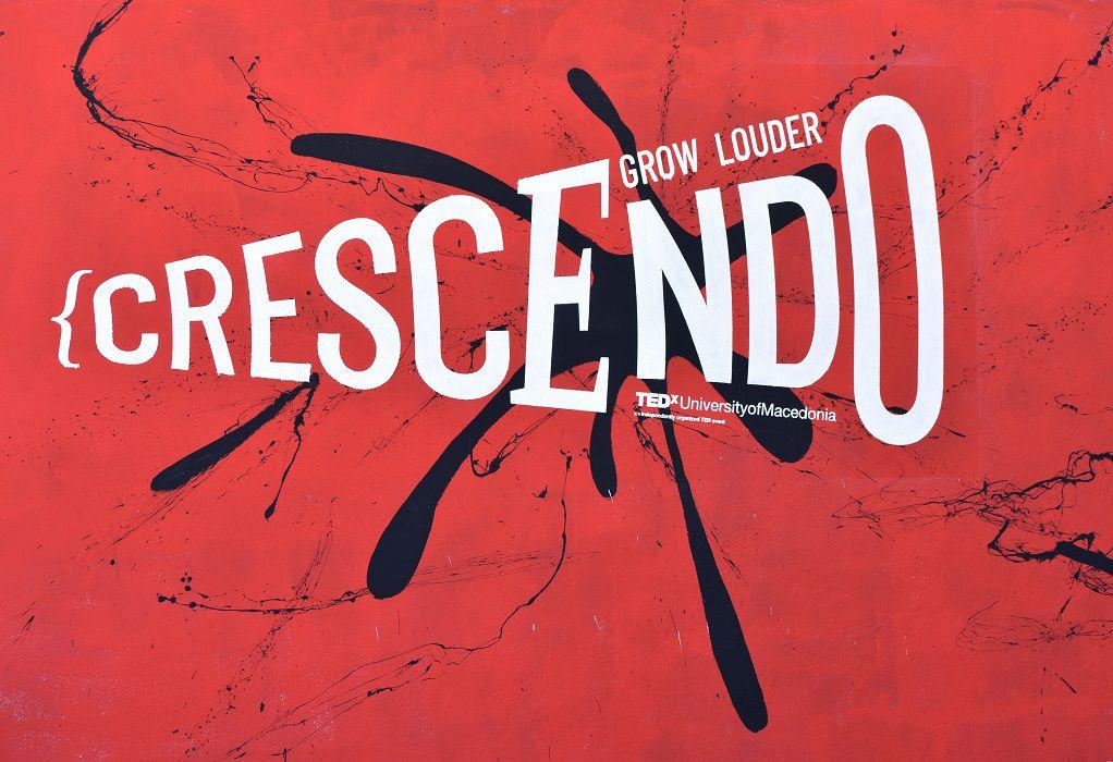 """TEDxUniversityofMacedonia grows louder as a """" Crescendo"""""""