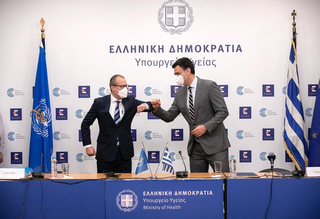 Υπεγράφη σήμερα η συμφωνία για το νέο γραφείο του ΠΟΥ στην Αθήνα