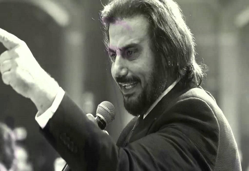 Σ. Αραβία: Υποψίες για κράτηση αγνοούμενου Λιβανέζου μουσικού