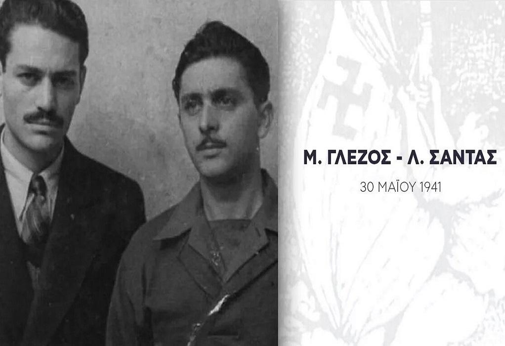 Ο Ν. Δένδιας για το κατέβασμα της ναζιστικής σημαίας από την Ακρόπολη