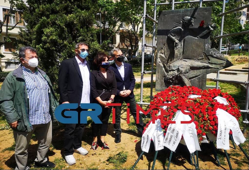 Πατουλίδου, Ζέρβας και Δανιηλίδης τίμησαν την Πρωτομαγιά (VIDEO)