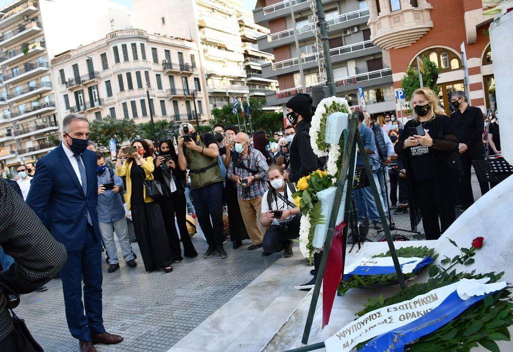 Καλαφάτης: Ο αγώνας των αδελφών μας του Πόντου για τη διεθνή αναγνώριση της Γενοκτονίας είναι αγώνας όλων Ελλήνων