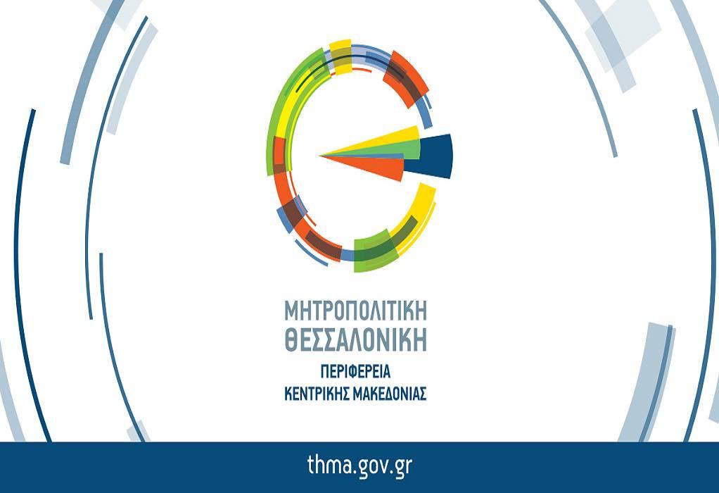 Την 26η Μαΐου συνεδριάζει η Επιτροπή Παρακολούθησης της ΣΒΑΑΘ