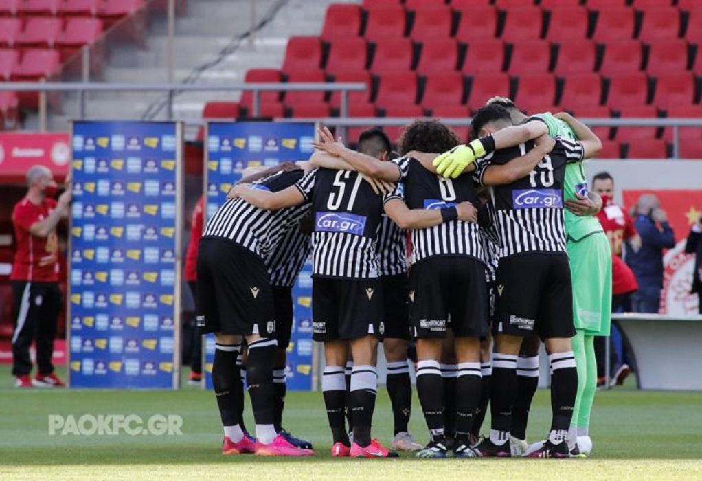 Σενάριο στέλνει τον ΠΑΟΚ στο Europa League!