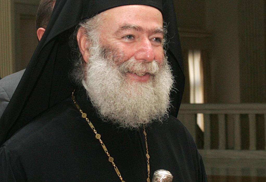 Πατριάρχης Αλεξανδρείας: Η χαρά της Αναστάσεως να διώξει όλα τα σύννεφα της πανδημίας