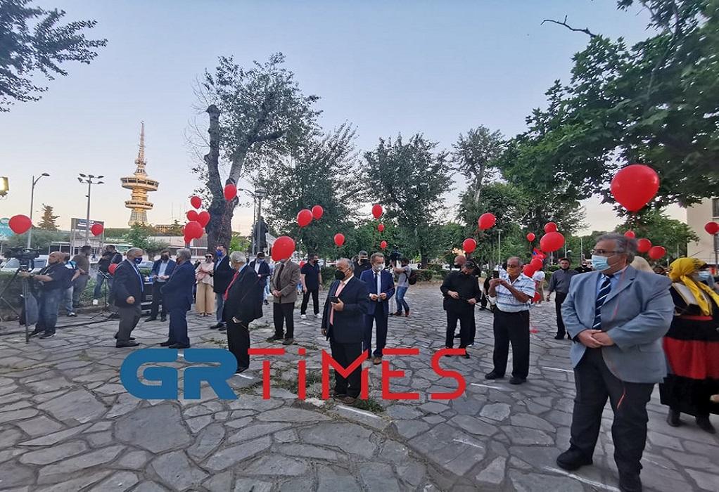 Γενοκτονία των Ποντίων: Κόκκινα μπαλόνια και αναμμένα κεριά στη Θεσ-νίκη (ΦΩΤΟ/VIDEO)