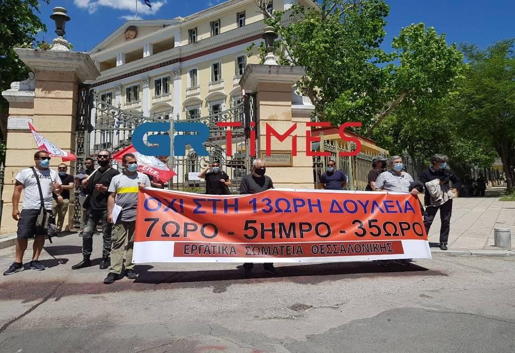 Θεσσαλονίκη: Διαμαρτυρία εργαζομένων και ΕΠΑΣ στο ΥΜΑΘ