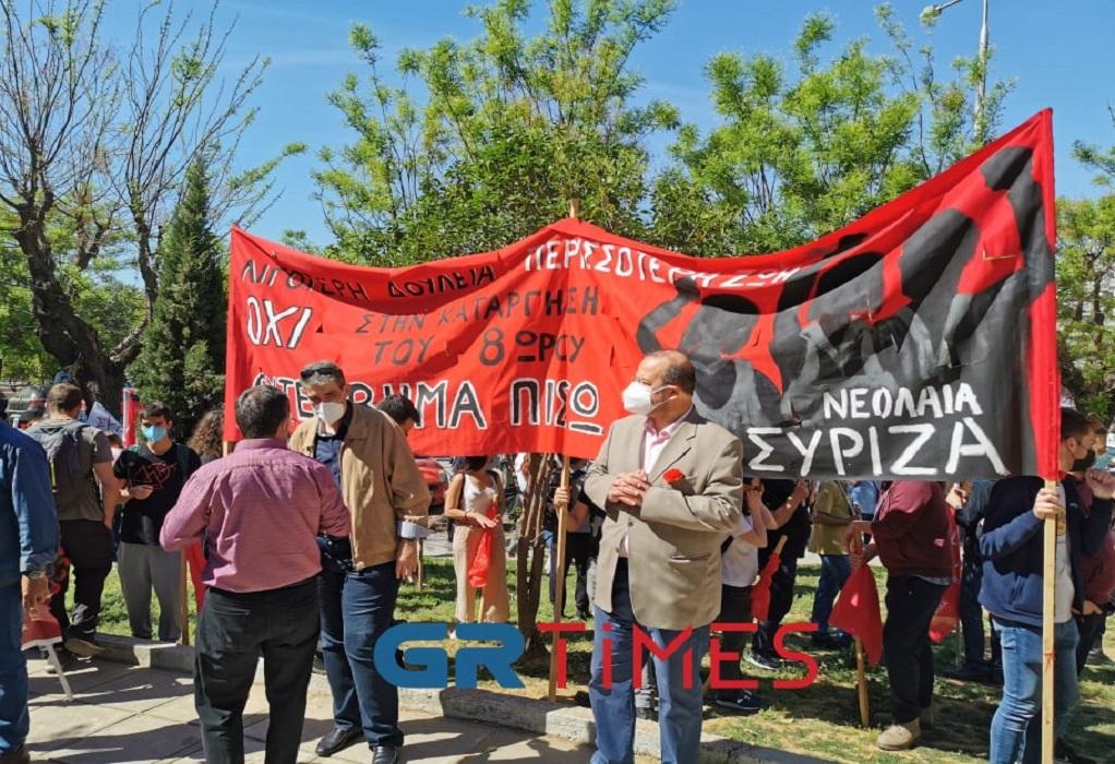 Συγκέντρωση από Συνδικάτα και ΣΥΡΙΖΑ στο μνημείο του Εργάτη (ΦΩΤΟ+VIDEO)