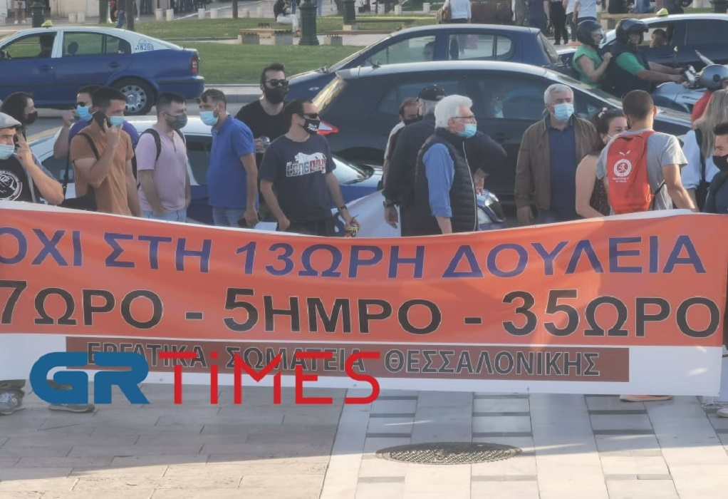 Σε απεργιακό συλλαλητήριο καλούν τα εργατικά σωματεία Πέμπτη 3/6