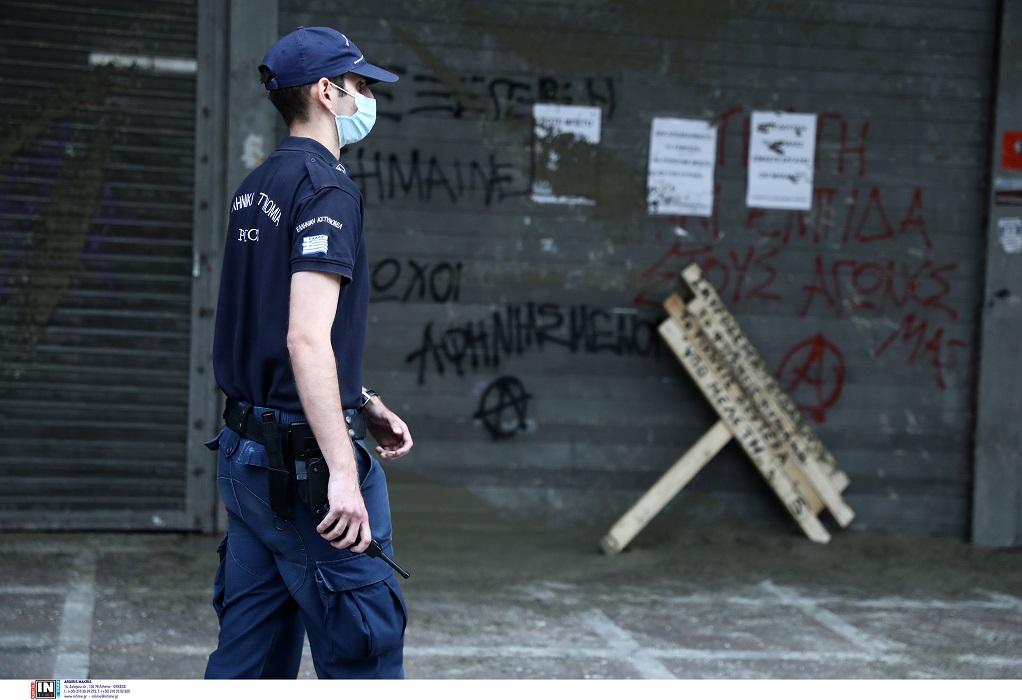 Αθήνα: Επεισόδια και χημικά έξω από το υπουργείο Εργασίας (ΦΩΤΟ-VIDEO)