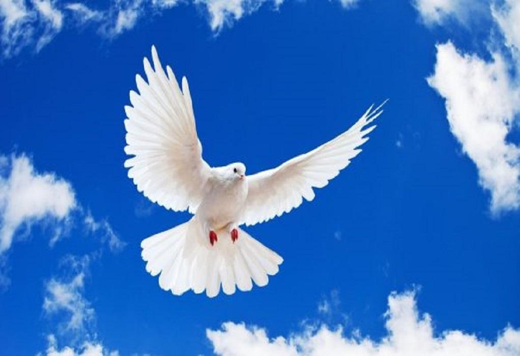 Πότε πέφτει φέτος το τριήμερο του Αγίου Πνεύματος