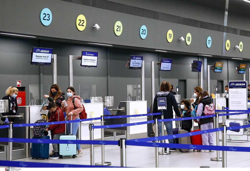 ΥΠΑ: Νέες οδηγίες για πτήσεις εξωτερικού – Οι προϋποθέσεις εισόδου στην Ελλάδα