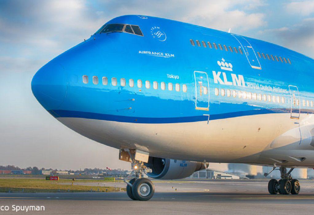 Ολλανδία: Η KLM διακόπτει τις πτήσεις της στον εναέριο χώρο της Λευκορωσίας