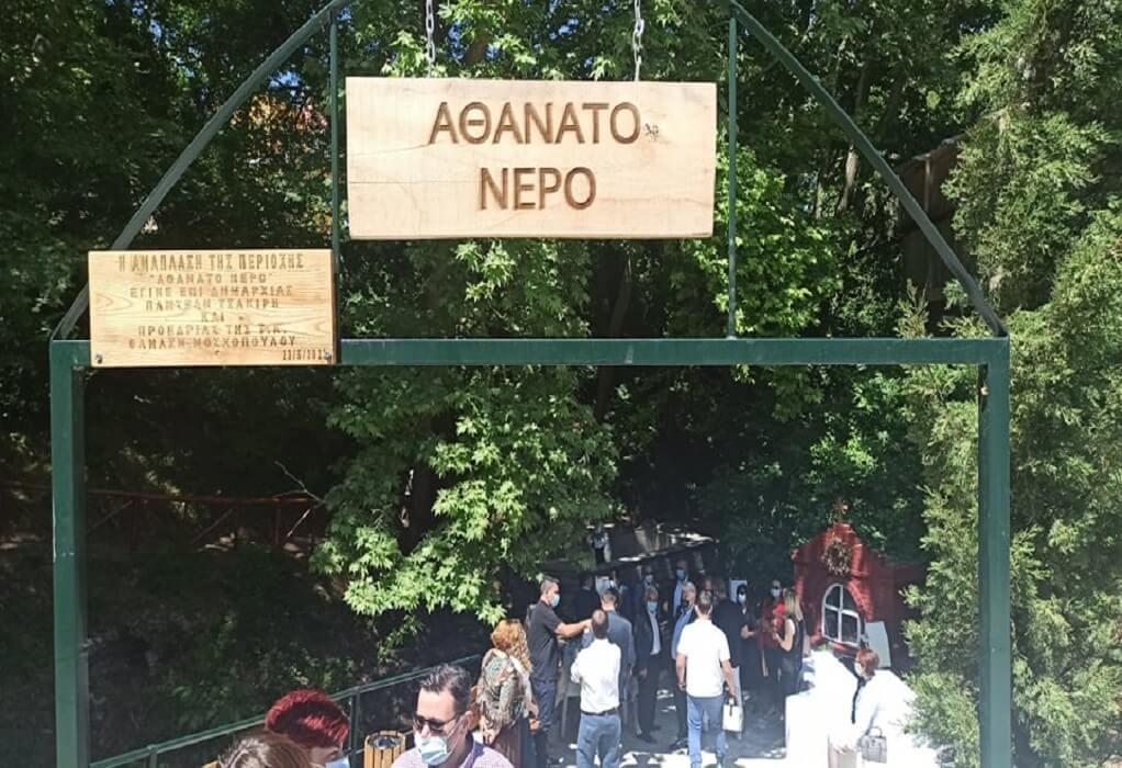 Δ. Ωραιοκάστρου: Μία πλατεία «όαση» εγκαινιάστηκε στο Μελισσοχώρι
