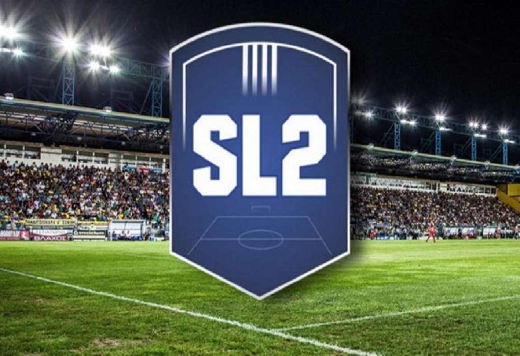 Super League 2: «Θύμα παραπληροφόρησης ο Χαρδαλιάς»