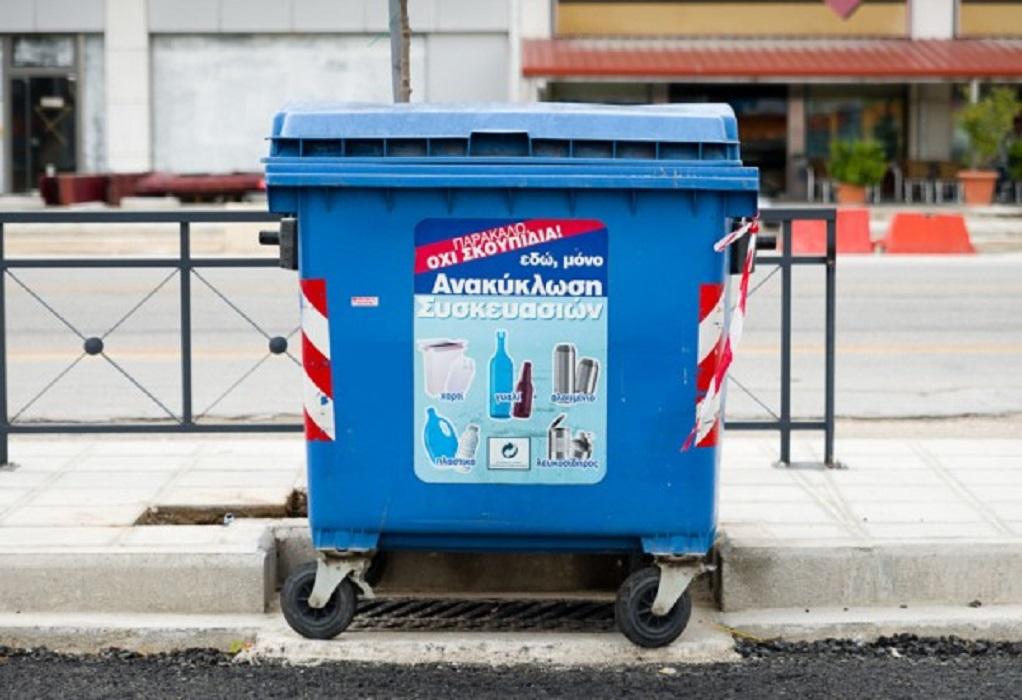 Δ. Δέλτα: Προχωρά η ανακύκλωση – Ανάγκη για νέους κάδους