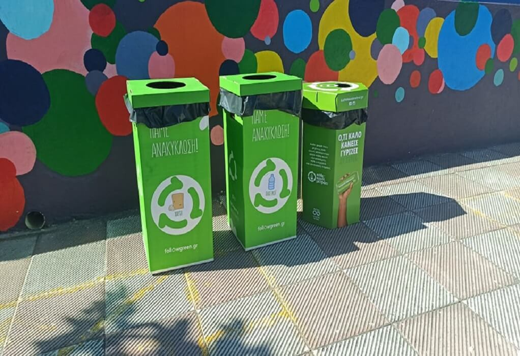 Δήμος Αριστοτέλη: Δημιουργία «Πράσινου Σημείου» στη θέση Λόγγος