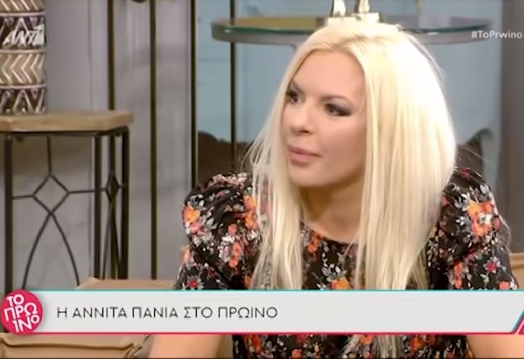 Η Αννίτα Πάνια αναστάτωσε το Πρωινό με τις απαντήσεις της (VIDEO)