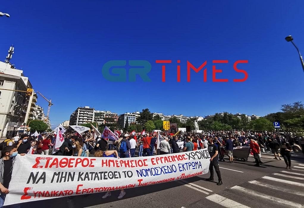 Θεσσαλονίκη: Συγκέντρωση του ΠΑΜΕ για την εργατική Πρωτομαγιά (ΦΩΤΟ+VIDEO)