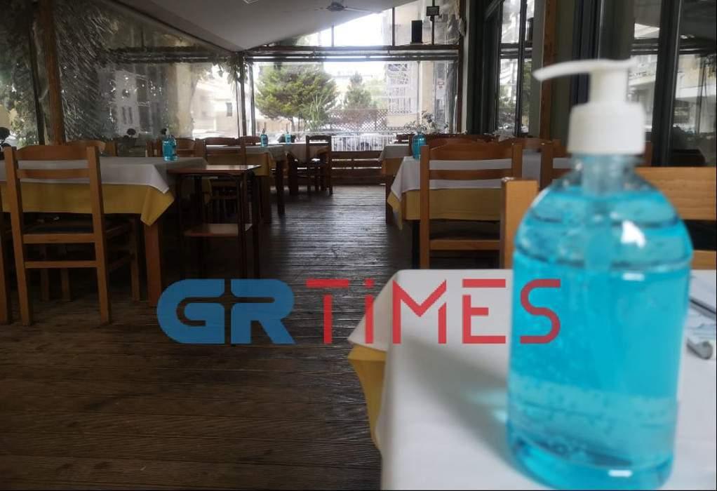 Εστίαση για μίνι lockdown στη Θεσσαλονίκη: Μας περιμένει δύσκολος χειμώνας