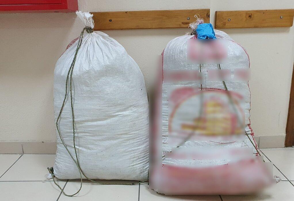 Καστοριά: Μάζεψε 40 κιλά αρωματικού φυτού και συνελήφθη