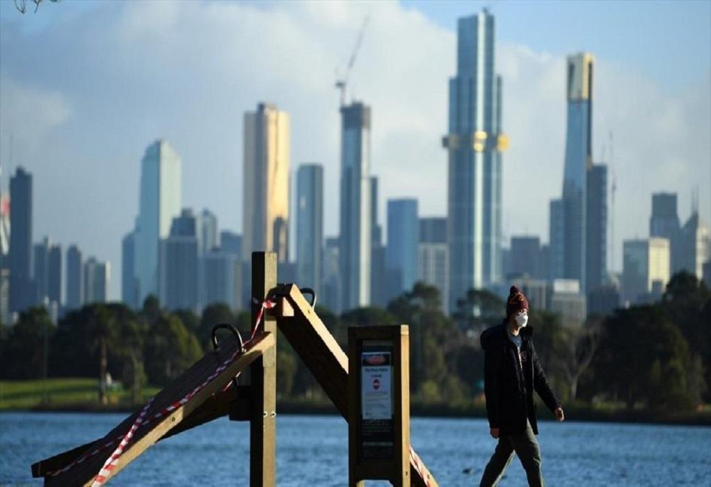 Αυστραλία: Η Μελβούρνη χαλαρώνει τους περιορισμούς με ποσοστό εμβολιασμού 80%