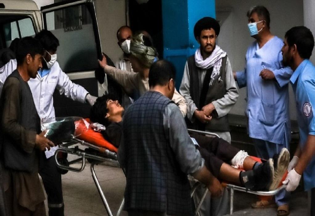 Αφγανιστάν: Στους 68 οι νεκροί από τη βομβιστική επίθεση