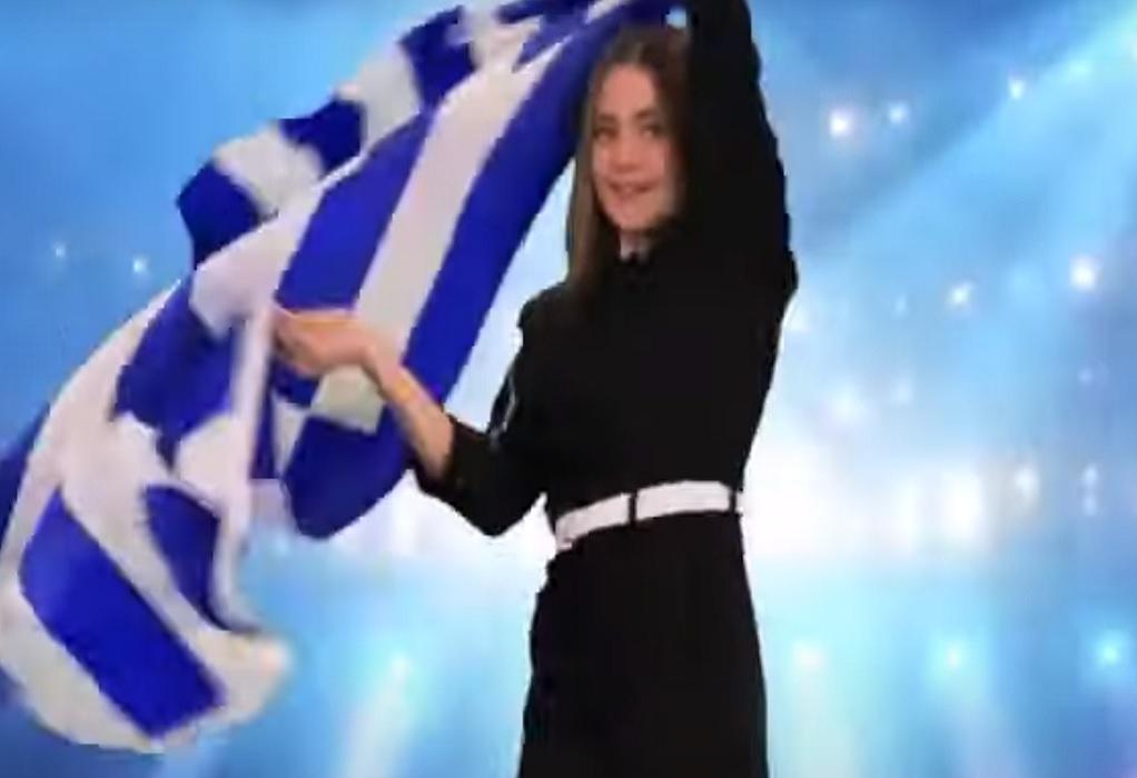 Eurovision: Στην πρώτη δεκάδα των στοιχηματικών φαβορί Ελλάδα και Κύπρος