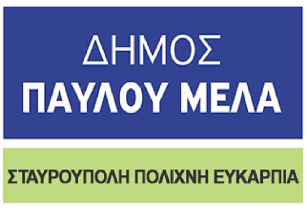 Πολίχνη: Σε πράσινο άξονα αναβαθμίζεται οι οδοί Ε. Τραπεζούντος και 25ης Μαρτίου