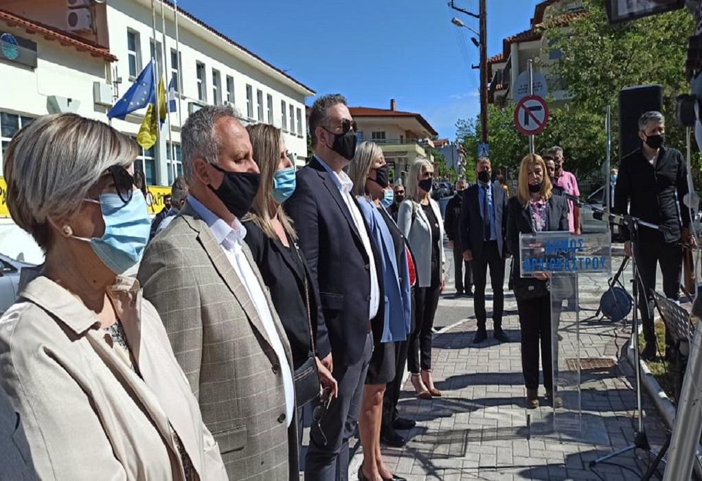 Δ. Ωραιοκάστρου & ΕΠΩΦ: «Δυναμώνουμε τη φωνή για τη διεθνή αναγνώριση της Γενοκτονίας των Ελλήνων του Πόντου»