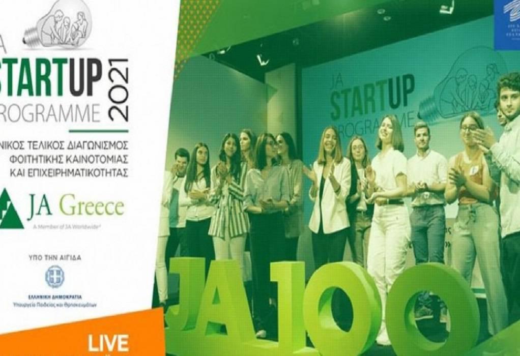 JA Start Up 2021: 10 φοιτητικές ομάδες στη «μάχη» του τελικού