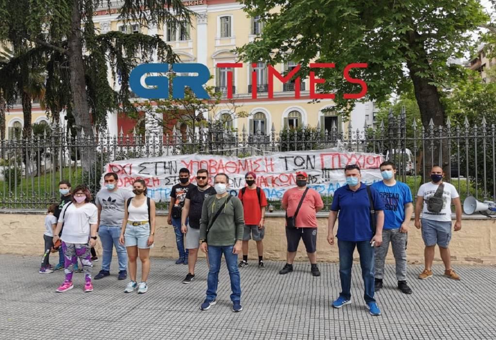 Θεσσαλονίκη: Νέα διαμαρτυρία από σπουδαστές ΕΠΑΣ – ΟΑΕΔ (VIDEO)