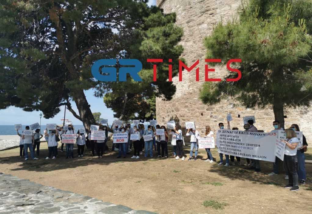 Θεσσαλονίκη-Ξεναγοί: Ζούμε στα όρια της επιβίωσης (VIDEO)
