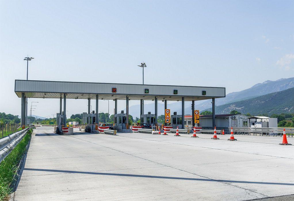 Β. Μακεδονία: Ελεύθερα τα διόδια για τους Σέρβους που ταξιδεύουν προς Ελλάδα