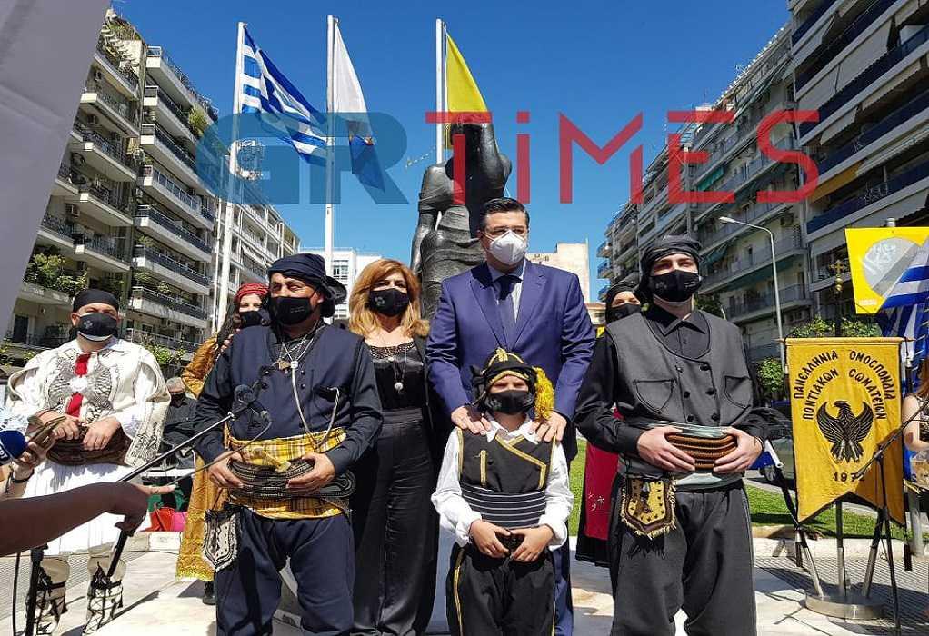 Η Θεσσαλονίκη τίμησε τη μνήμη της Γενοκτονίας των Ελλήνων του Πόντου (ΦΩΤΟ-VIDEO)