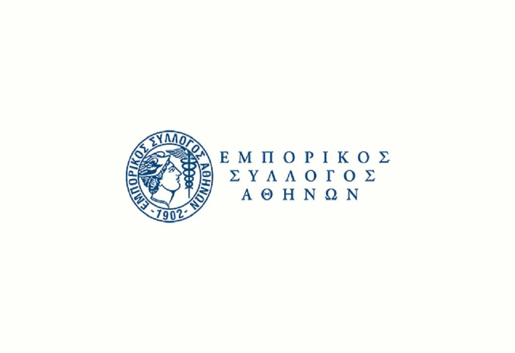 Εμπορικός Σύλλογος Αθηνών: Απαλλαγή ενοικίου στο λιανεμπόριο και τον Μάιο