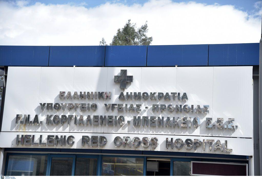 Κορωνοϊός: 17χρονος διασωληνωμένος στον Ερυθρό Σταυρό