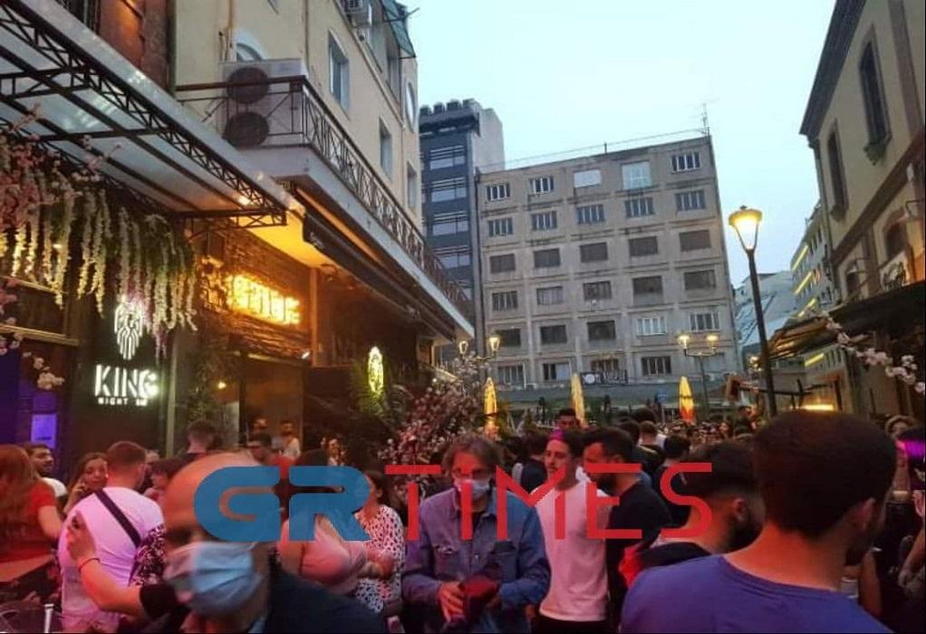 Εστίαση: Γεμάτα τα μαγαζιά στο κέντρο της Θεσσαλονίκης (ΦΩΤΟ)