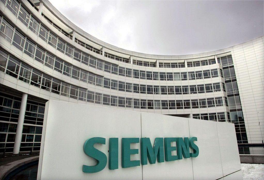 Τον Σεπτέμβριο η δίκη για τη σύμβαση του 1997 μεταξύ ΟΤΕ-Siemens