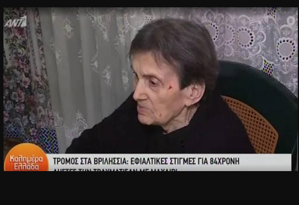 Λήστεψαν για δεύτερη φορά 84χρονη -Την απείλησαν ότι θα επιστρέψουν (VIDEO)