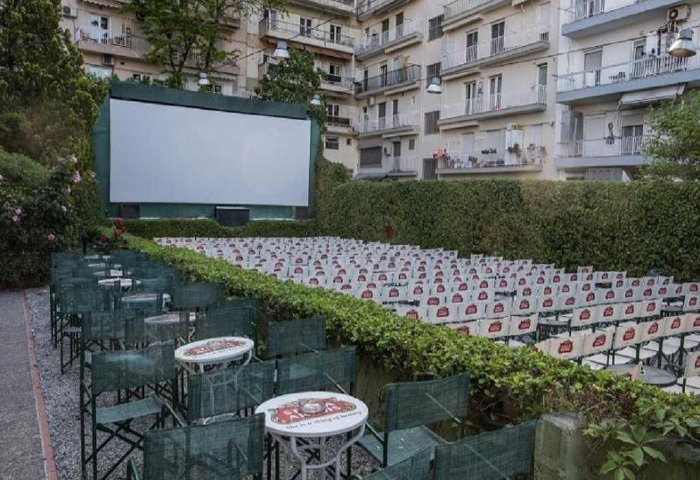 Ανοίγουν από σήμερα τα θερινά σινεμά – Οι ταινίες που παίζονται
