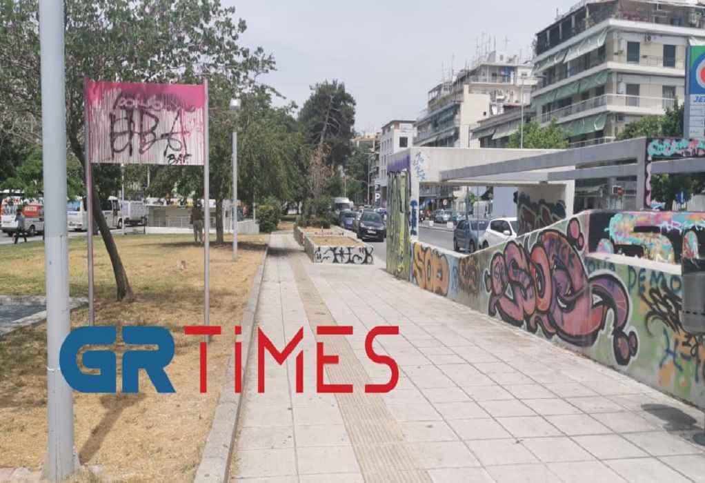 """Θεσσαλονίκη: Γεμάτο γκράφιτι και συνθήματα το πάρκο του """"Ιπποκρατείου"""" (ΦΩΤΟ-VIDEO)"""