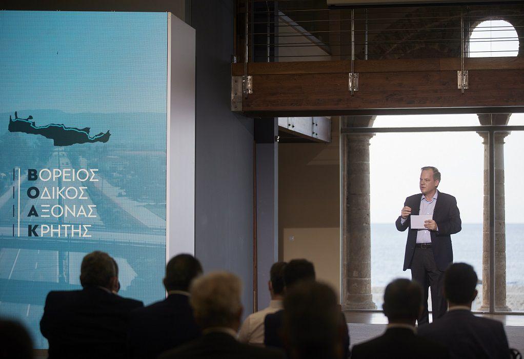 ΒΟΑΚ: Τέλη του 2022 στήνονται τα πρώτα εργοτάξια