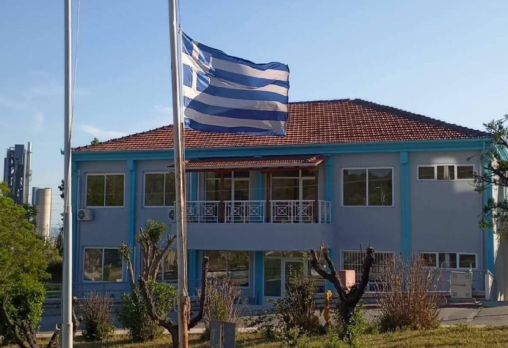 ΚΚΠΚΜ: Μεσίστιες οι σημαίες στη μνήμη των θυμάτων της Γενοκτονίας του Πόντου