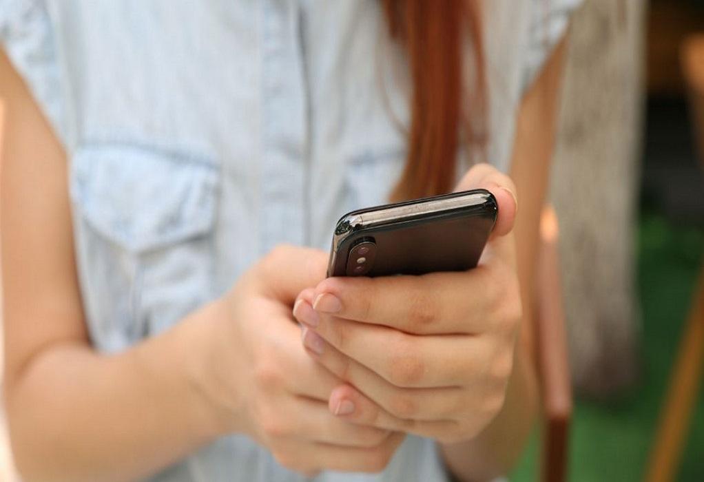 Βόλος: Πήρε φωτιά το κινητό 19χρονης ενώ μιλούσε (VIDEO)